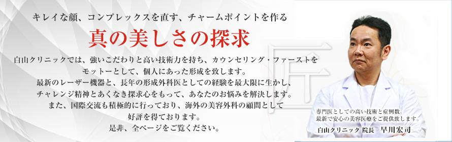 img_top_main01-12.jpg